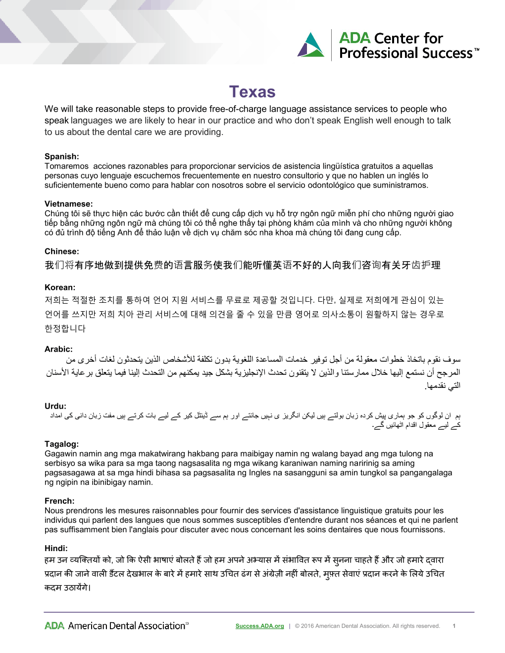 TX_1557 TaglineTranslation-page1